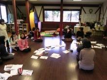 幼稚園の先生対象の原始反射&ブレインジム講座の画像