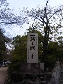 石碑の画像